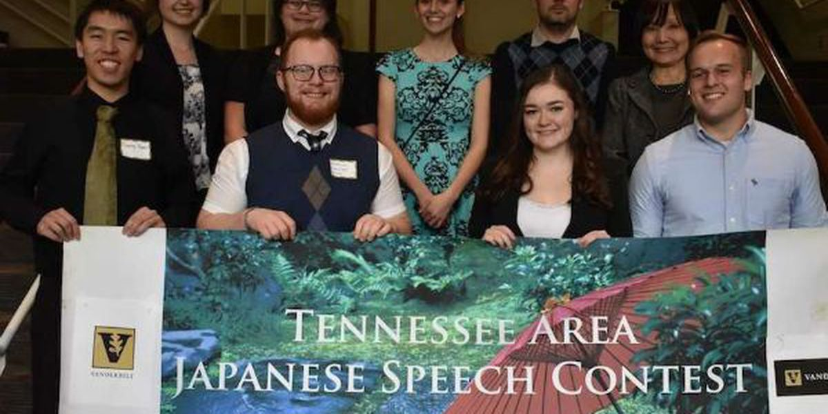 Murray State University students compete in Japanese speech contest