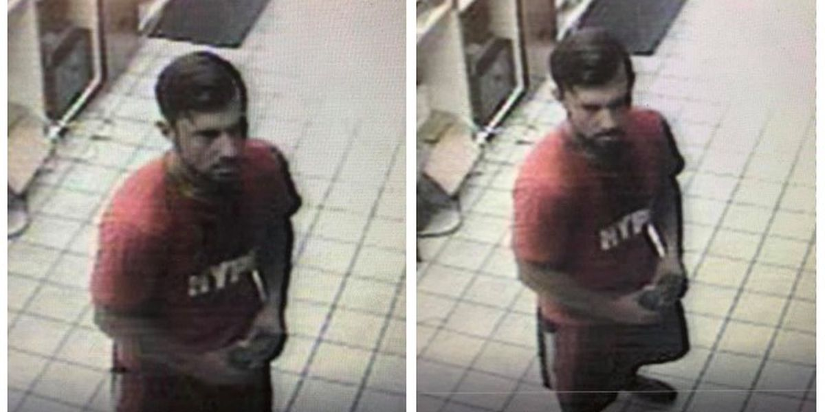 Identity of man wanted for allegedly stealing item worth $1.49