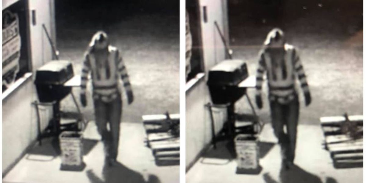 Business burglary under investigation in Perry Co., MO