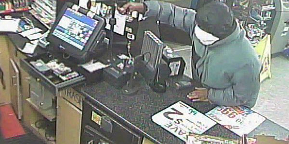 Police look for suspect after armed robbery in Murphysboro
