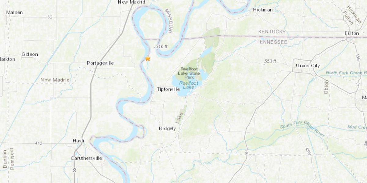 M2.3 earthquake nearly 30 miles south of Sikeston, MO