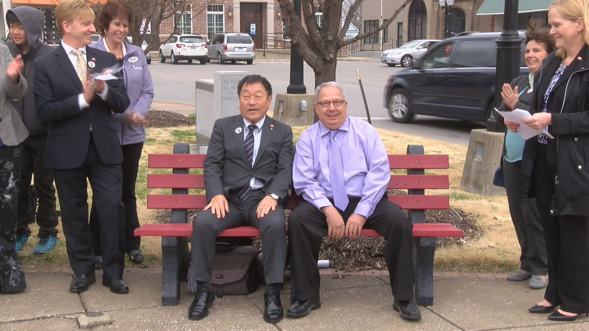 Japanese city, Marion IL share special friendship