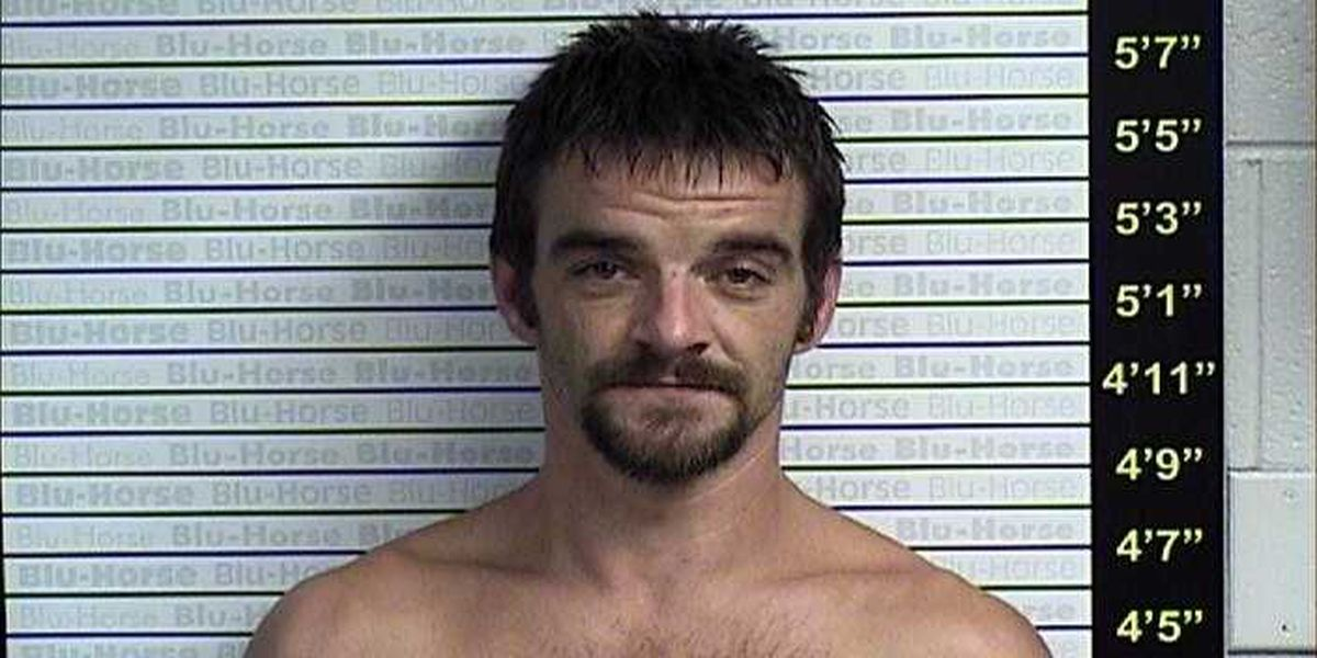 KY man arrested after reported burglary