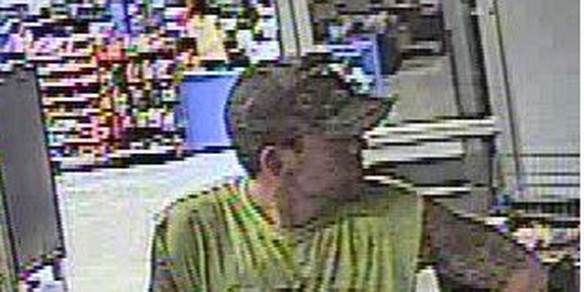 Police ask for help identifying shoplifting suspect in Jackson, Mo.