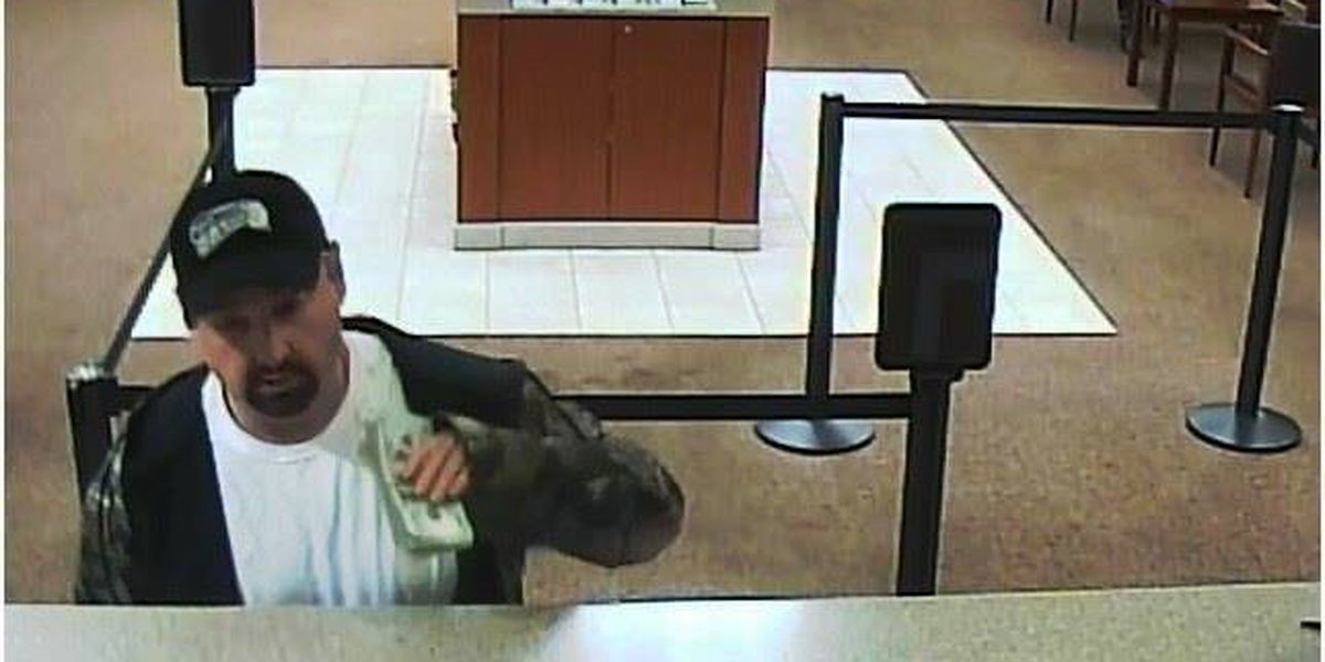 Mt. Vernon, IL police looking for bank robbery suspect