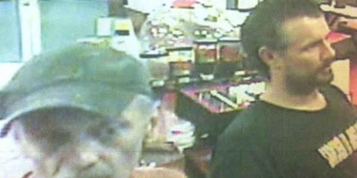 Poplar Bluff police investigating check fraud