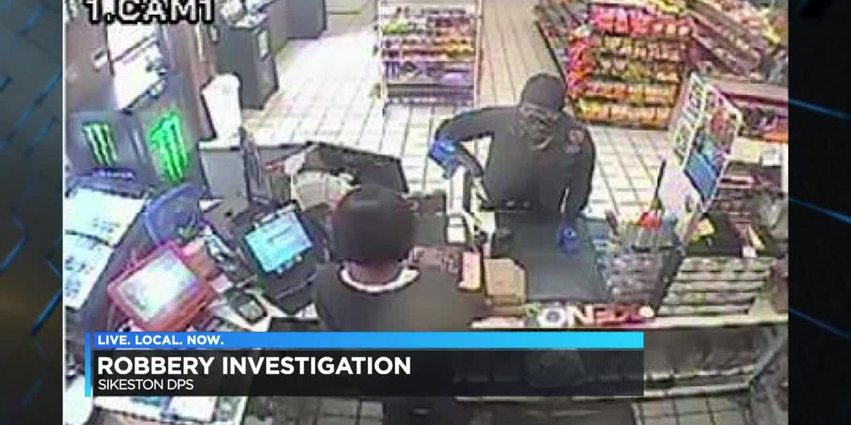 Sikeston DPS investigating armed robbery, suspect wanted