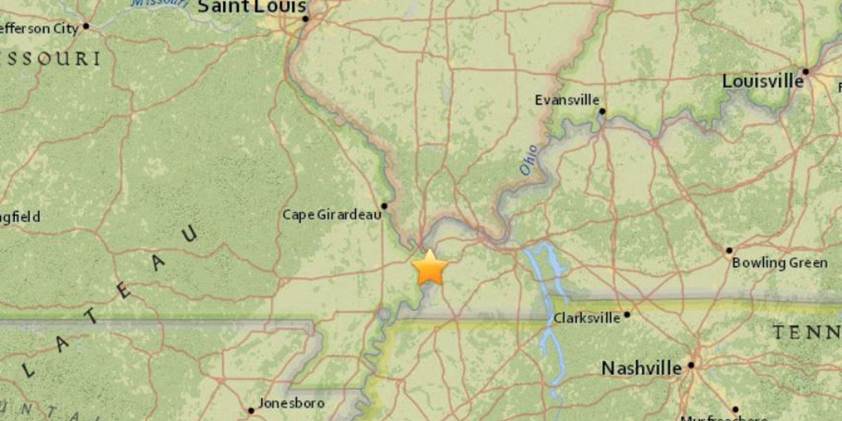 Shake, rattle and roll: 2.3 magnitude earthquake rocks parts of western KY