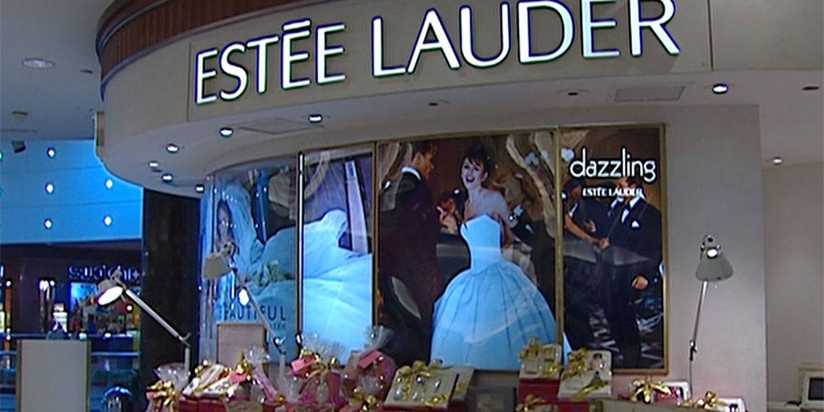 Estee Lauder plans store closures, up to 2,000 layoffs