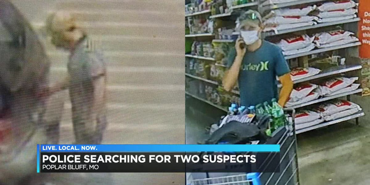 Poplar Bluff police looking for 2 suspects in theft investigation