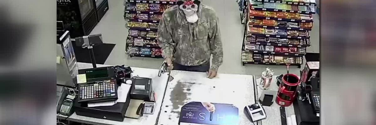 Dyersburg PD looking for suspect in armed robbery