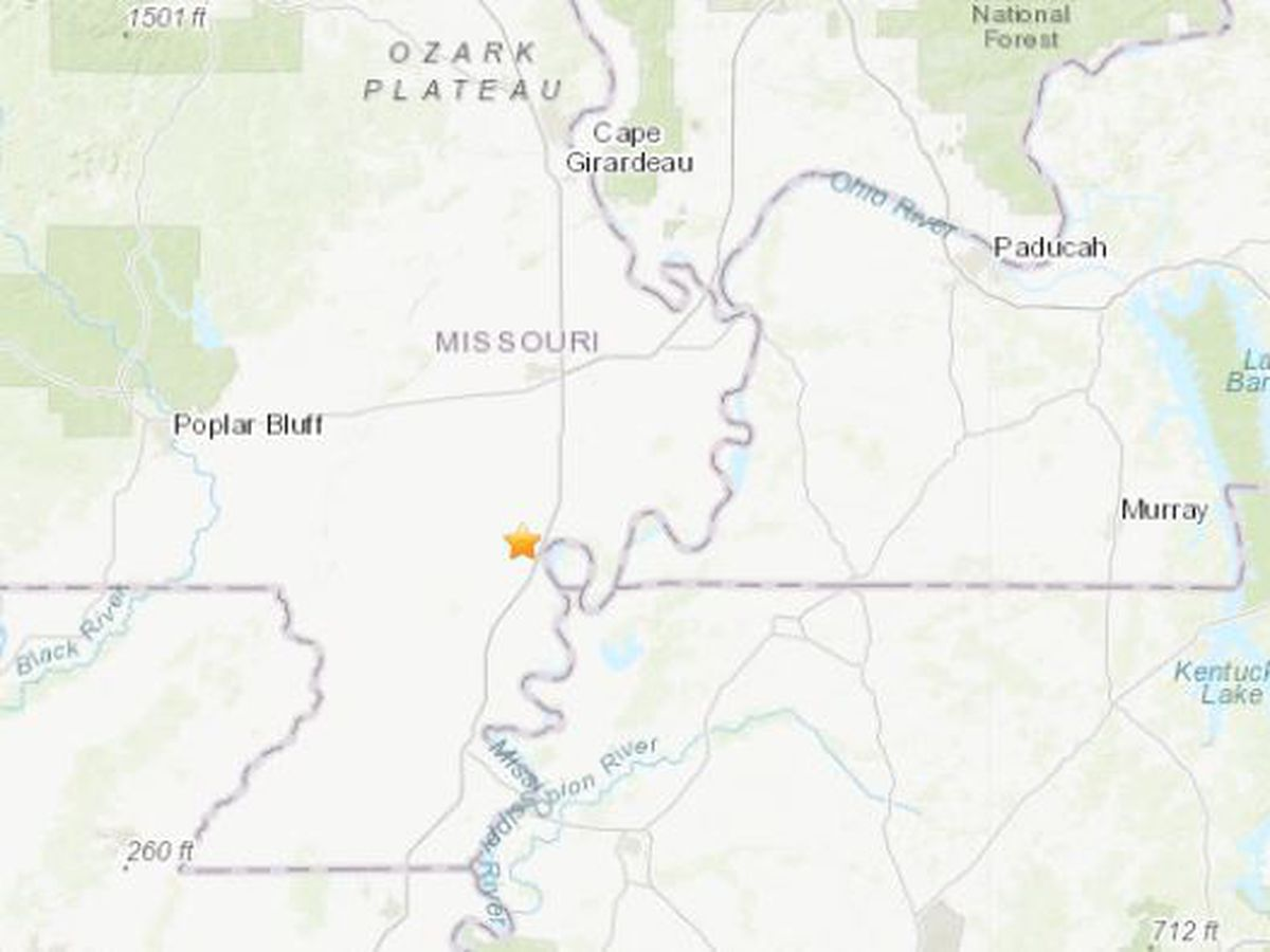 Small earthquake recorded near Lilbourn, Mo.