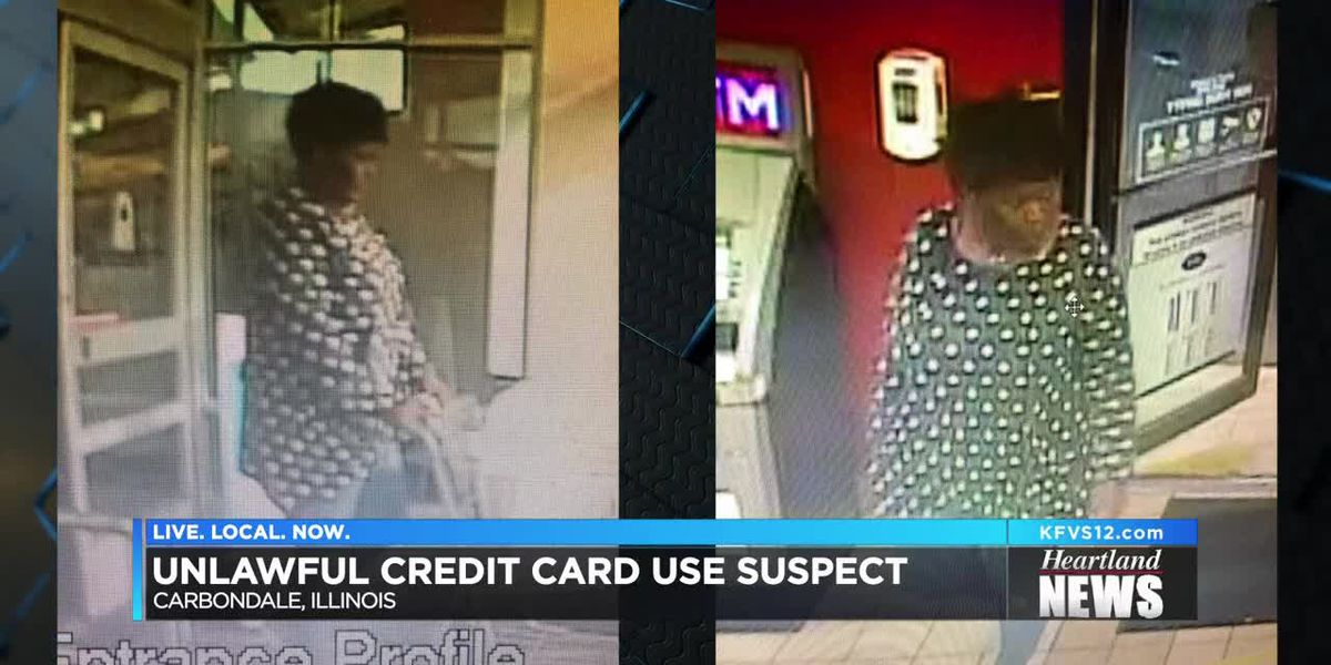 Carbondale police looking for woman in credit card theft investigation